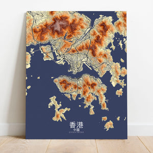 Mapospheres Hong Kong Elevation map full page design canvas city map