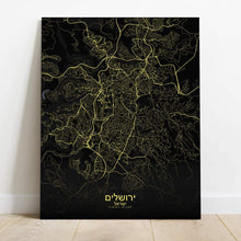 Load image into Gallery viewer, Mapospheres Jerusalem Night Design full page design canvas city map