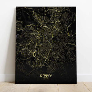 Mapospheres Jerusalem Night Design full page design canvas city map