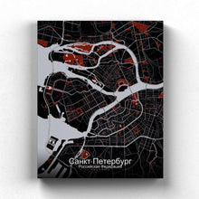 Load image into Gallery viewer, Mapospheres Saint Petersburg Red dark full page design canvas city map