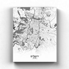 Load image into Gallery viewer, Mapospheres Jerusalem Black and White full page design canvas city map