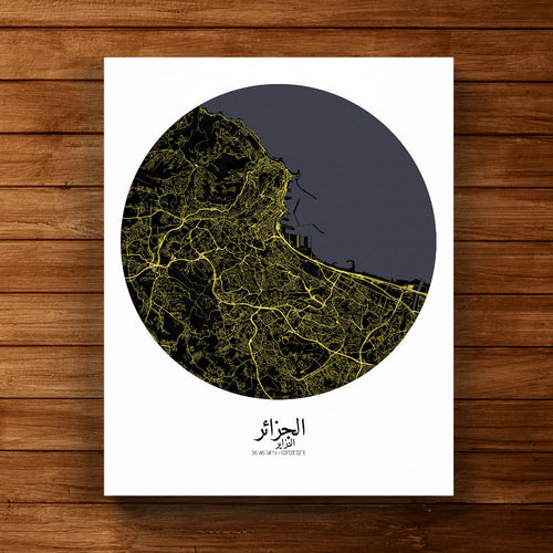 Mapospheres Algiers Night round shape design poster city map