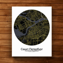 Load image into Gallery viewer, Mapospheres Saint Petersburg Night Design round shape design canvas city map