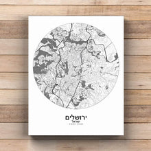 Load image into Gallery viewer, Mapospheres Jerusalem Black and White  round shape design canvas city map