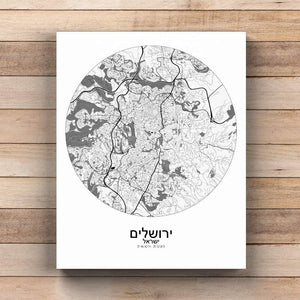 Mapospheres Jerusalem Black and White  round shape design canvas city map