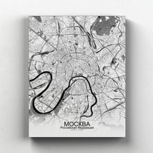 Load image into Gallery viewer, Mapospheres Moscow Black and White full page design canvas city map