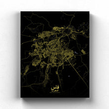 Load image into Gallery viewer, Mapospheres fez Night full page design canvas city map