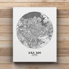 Load image into Gallery viewer, Mapospheres Addis Ababa Night full page design canvas city map