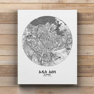 Mapospheres Addis Ababa Night full page design canvas city map