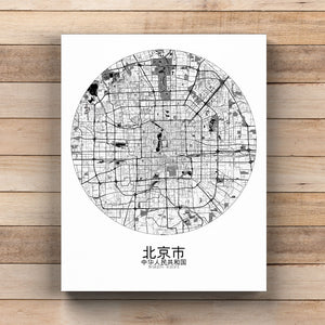 Mapospheres Beijing Black and White round shape design canvas city map