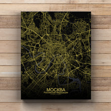 Load image into Gallery viewer, Mapospheres Moscow Night full page design canvas city map