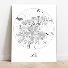 Load image into Gallery viewer, Mapospheres fez Black and White full page design canvas city map