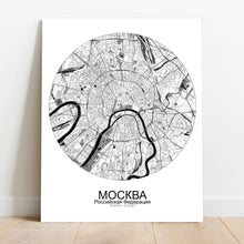 Load image into Gallery viewer, Mapospheres Moscow Black and White round shape design canvas city map