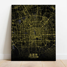 Load image into Gallery viewer, Mapospheres Beijing Night full page design canvas city map