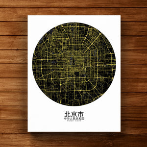 Mapospheres Beijing Night round shape design canvas city map