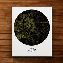 Load image into Gallery viewer, Mapospheres Marrakesh Night round shape design canvas city map