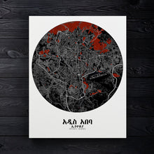 Load image into Gallery viewer, Mapospheres Addis Ababa Red dark round shape design canvas city map