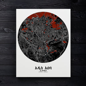 Mapospheres Addis Ababa Red dark round shape design canvas city map