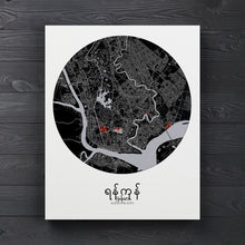 Load image into Gallery viewer, Mapospheres yangon Red Dark round shape design canvas city map