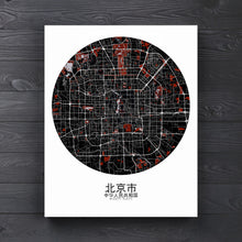 Load image into Gallery viewer, Mapospheres Beijing Red dark round shape design canvas city map