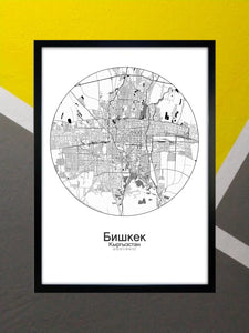 Bishkek Black and White round shape design poster city map