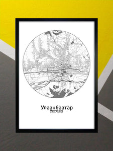Ulaan Baatar Black and White round shape design poster city map