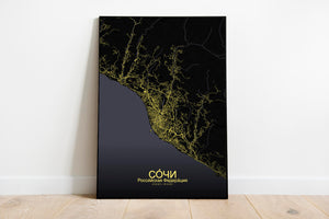 Mapospheres Sochi Night full page design poster city map