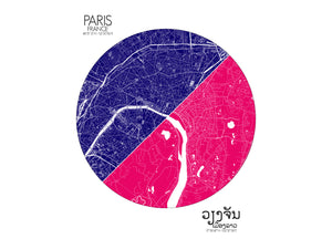 Paris Vientiane Love Maps mapospheres