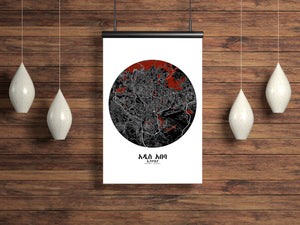 Mapospheres Addis Ababa Red dark round shape design poster city map