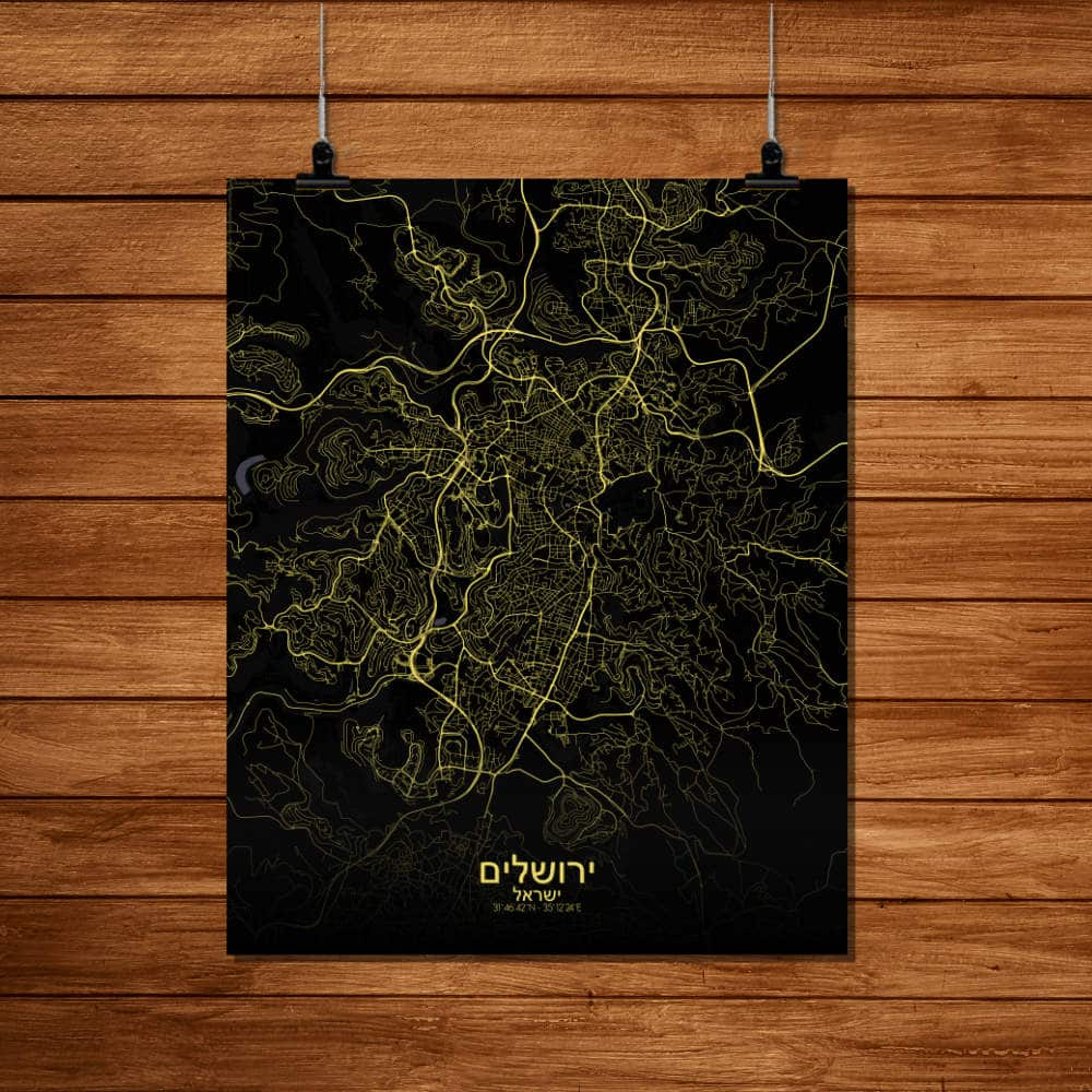 Mapospheres Jerusalem Night Design full page design poster city map