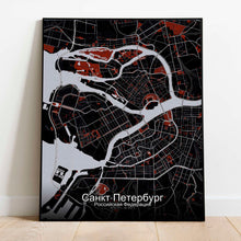 Load image into Gallery viewer, Mapospheres Saint Petersburg Red dark full page design poster city map