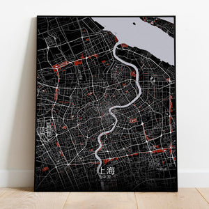 Mapospheres Shanghai Red dark full page design poster city map