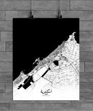 Load image into Gallery viewer, Mapospheres Alexandria Black and White full page design poster city map