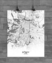 Load image into Gallery viewer, Mapospheres Jerusalem Black and White full page design poster city map