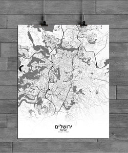 Mapospheres Jerusalem Black and White full page design poster city map