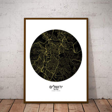 Load image into Gallery viewer, Mapospheres Jerusalem Night round shape design poster city map