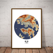 Load image into Gallery viewer, Mapospheres Hong Kong Elevation map round shape design poster city map