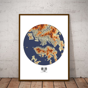 Mapospheres Hong Kong Elevation map round shape design poster city map