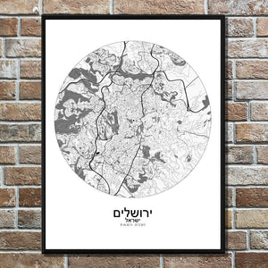 Mapospheres Jerusalem Black and White round shape design poster city map