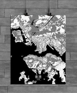 Mapospheres Hong Kong Black and White full page design poster city map