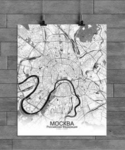 Mapospheres Moscow Black and White full page design poster city map