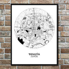 Load image into Gallery viewer, Khonkaen Black and White round shape design poster city map