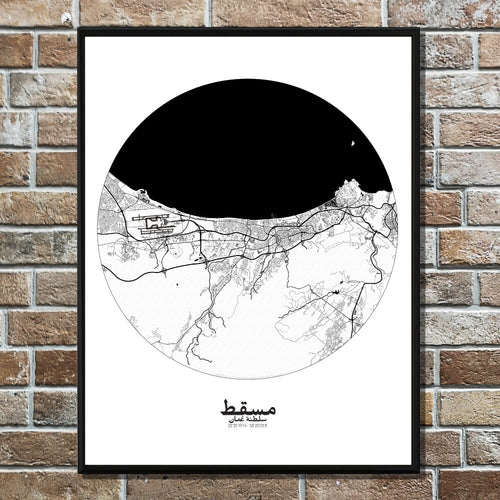 Muscat Black and White round shape design poster city map