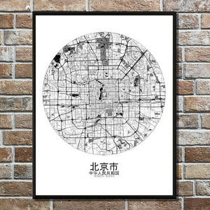 Mapospheres Beijing Black and White round shape design poster city map