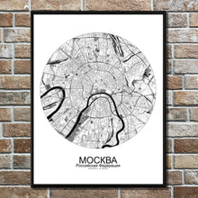 Load image into Gallery viewer, Mapospheres Moscow Black and White round shape design poster city map