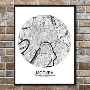 Mapospheres Moscow Black and White round shape design poster city map
