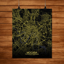 Load image into Gallery viewer, Mapospheres Moscow Night full page design poster city map