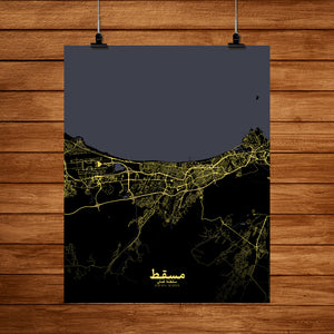 Muscat Night full page design poster city map