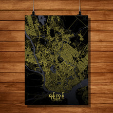 Load image into Gallery viewer, Aberdeen Night full page design poster city map