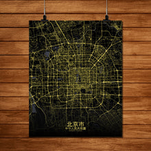 Load image into Gallery viewer, Mapospheres Beijing Night full page design poster city map